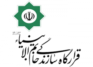 khatam